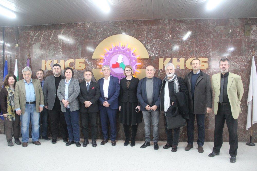 YILDIZ, SOFYA'DA CITUB TOPLANTISINDA KONUŞTU